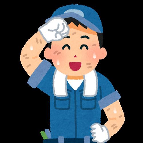 整備士の男性のイラスト